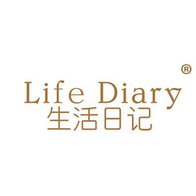 生活日记 LIFE DIARY