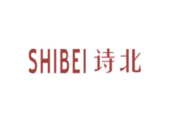 诗北 SHIBEI