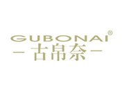 古帛奈GUBONAI