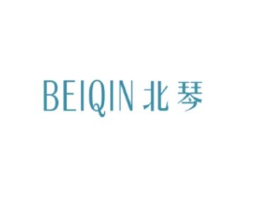 北琴 BEIQIN