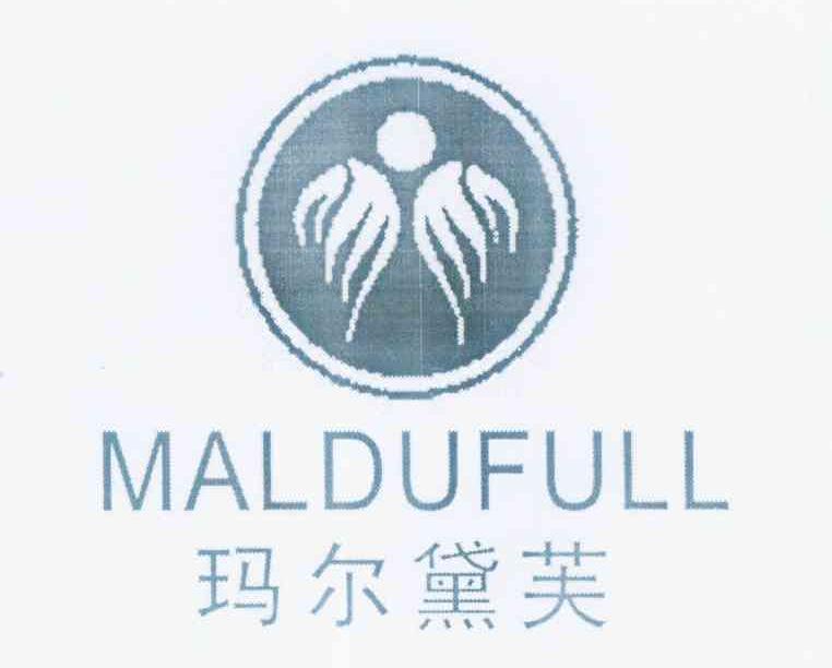 玛尔黛芙 MALDUFULL