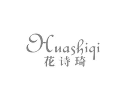 花诗琦 Huashiqi