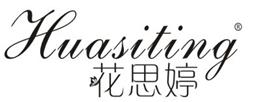 花思婷HUASITING