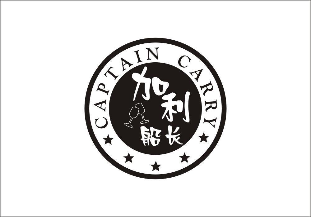 加利船长 CAPTAIN CARRY