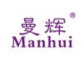 曼辉     Manhui