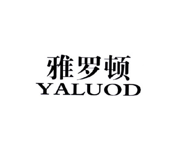 雅罗顿 YALUOD
