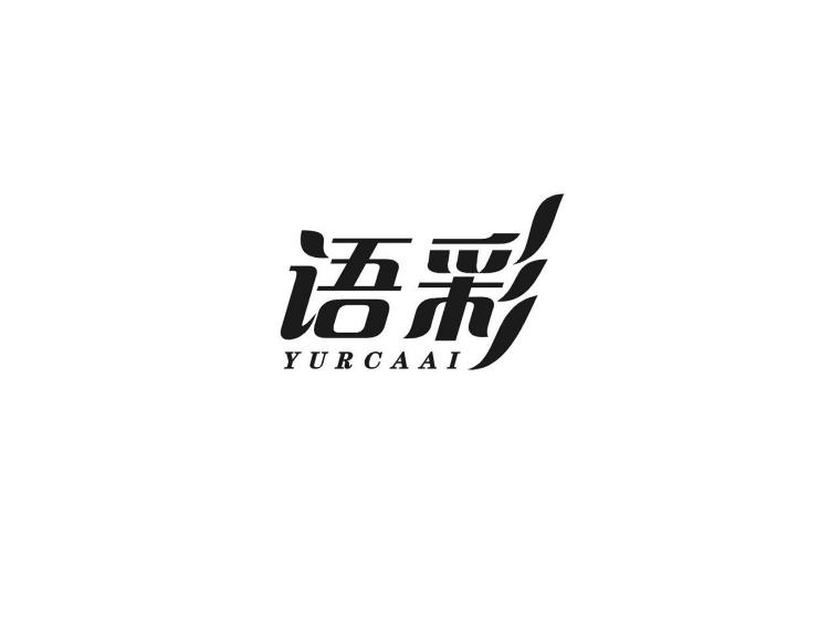 语彩 YURCAAI