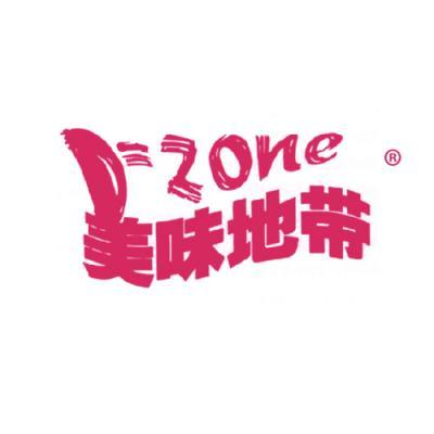 美味地带 D-ZONE