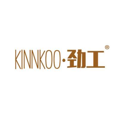 劲工 KINNKOO